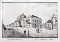 ТУРИН В.С. 1780-1834 КАЗАНСКАЯ ГИМНАЗИЯ. 1834 Бумага, литография