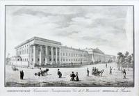 ТУРИН В.С. 1780-1834 ИМПЕРАТОРСКИЙ КАЗАНСКИЙ УНИВЕРСИТЕТ Бумага, ли mi рафия