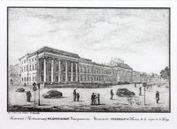 КАРАСЕВА В.В. 1980 КАЗАНСКИЙ (ПРИВОЛЖСКИЙ) ФЕДЕРАЛЬНЫЙ УНИВЕРСИТЕТ. 2014 Бумага, офорт