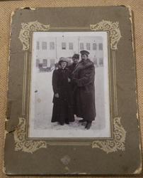 Тетя - Р.Ю. Азова, дядя - Николай Иванович Азов, Великий Устюг