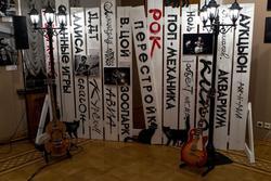 Время колокольчиков. Выставка рок-фотографии