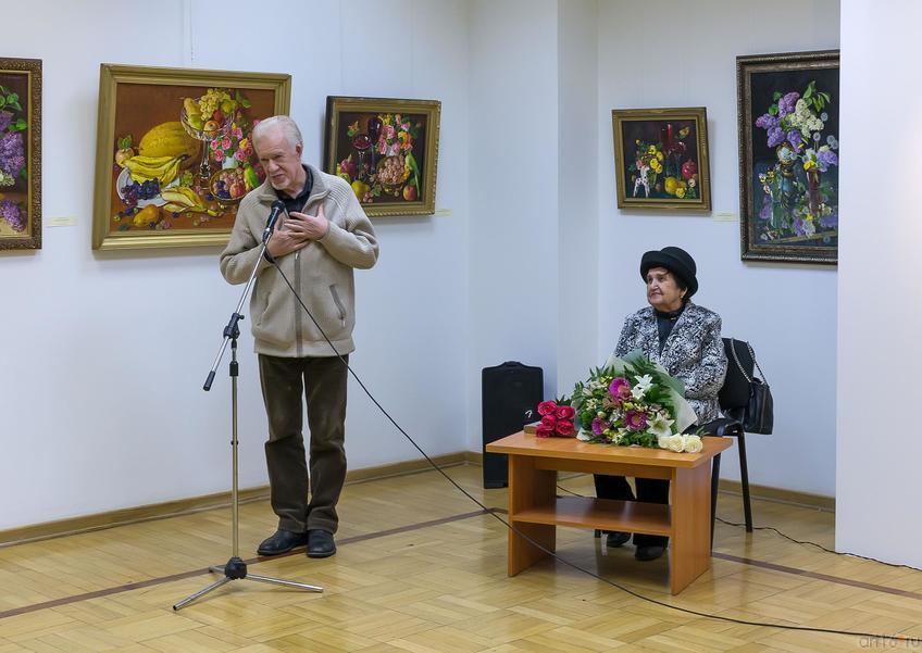 Фото №763141. Art16.ru Photo archive