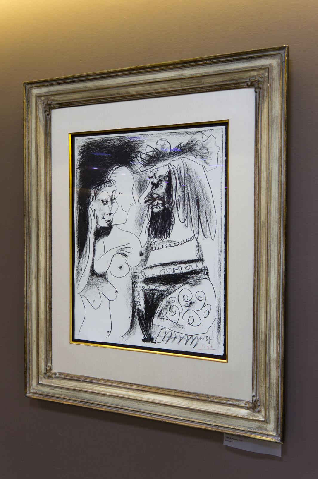 Фото №76537. Старый король. 1959.Пабло Пикассо (1881-1973)
