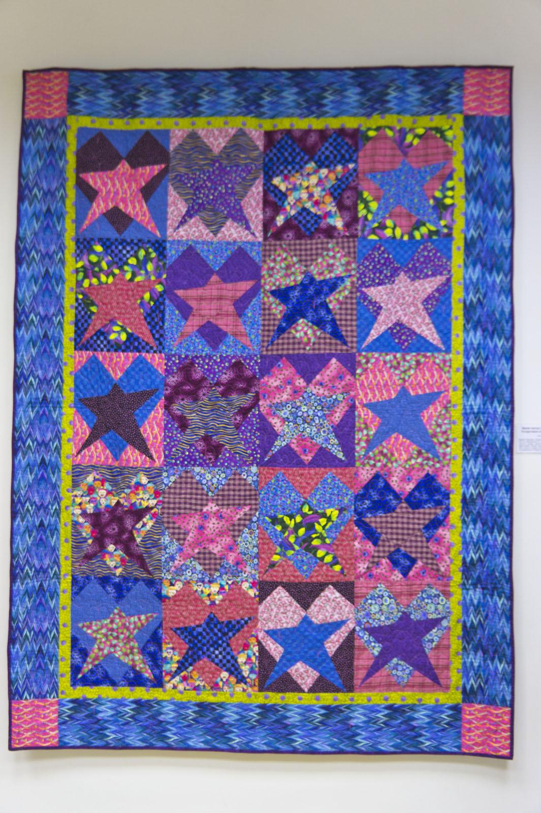 Фото №76794. Яркие звезды толерантности над Татарстаном видны во всем мире. Залалтдинова Л., 1985