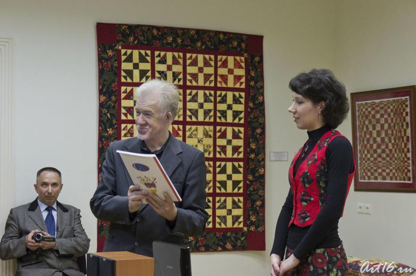 Фото №76809. Зуфар Гимаев, Лия Залалтдинова на открытии выставки ''Искусство квилтинга''