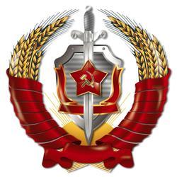 Герб КПГБ