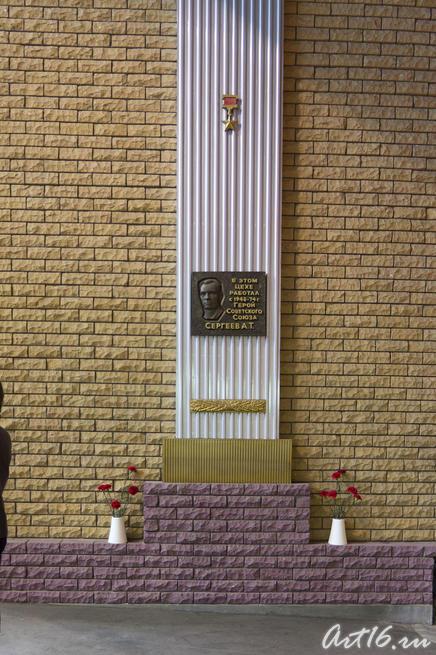 Мемориальная стена сборочного цеха КВЗ