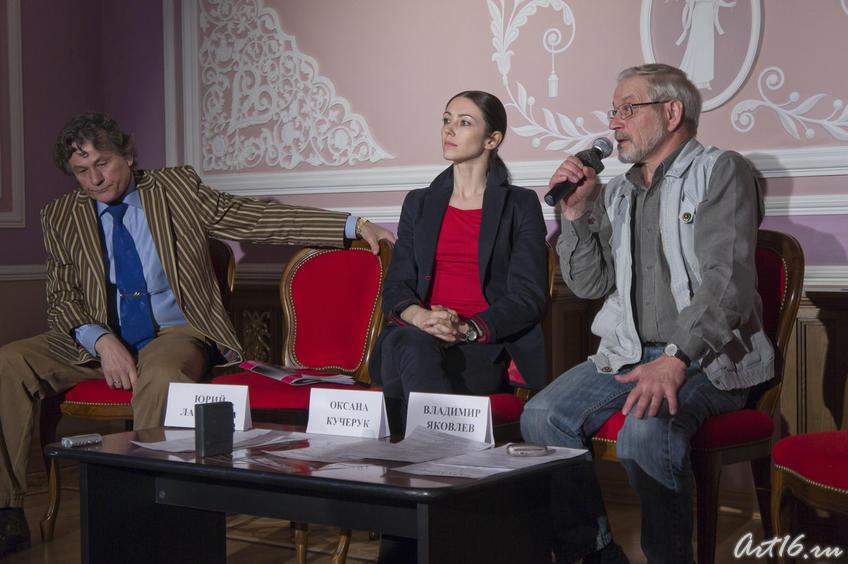 Фото №77369. Юрий Ларионов, Оксана Кучерук, Владимир Яковлев