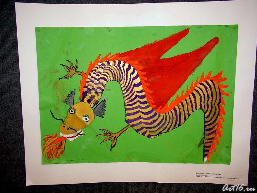 Фото №7747. Рисунки с выставки