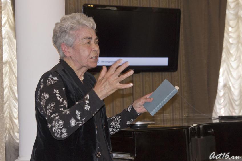 Лейла Фатыховна Каримова, дочь поэта- героя Фатыха Карима ::«Под крылом Белой вороны»