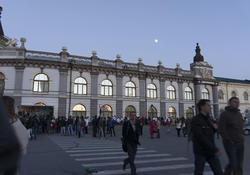 Праздник у Национального музея