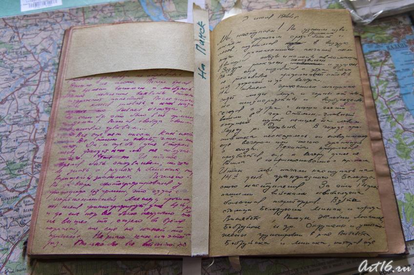 На Пинск. 7 июля 1944 года: ʺМы наступаем!....ʺ::Владимир Александрович Попов
