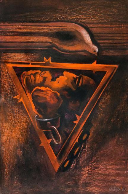 ::В.П.Аршинов. Графическая серия «Бессмертная песня» по стихам «Моабитские тетради» М.Джалиля