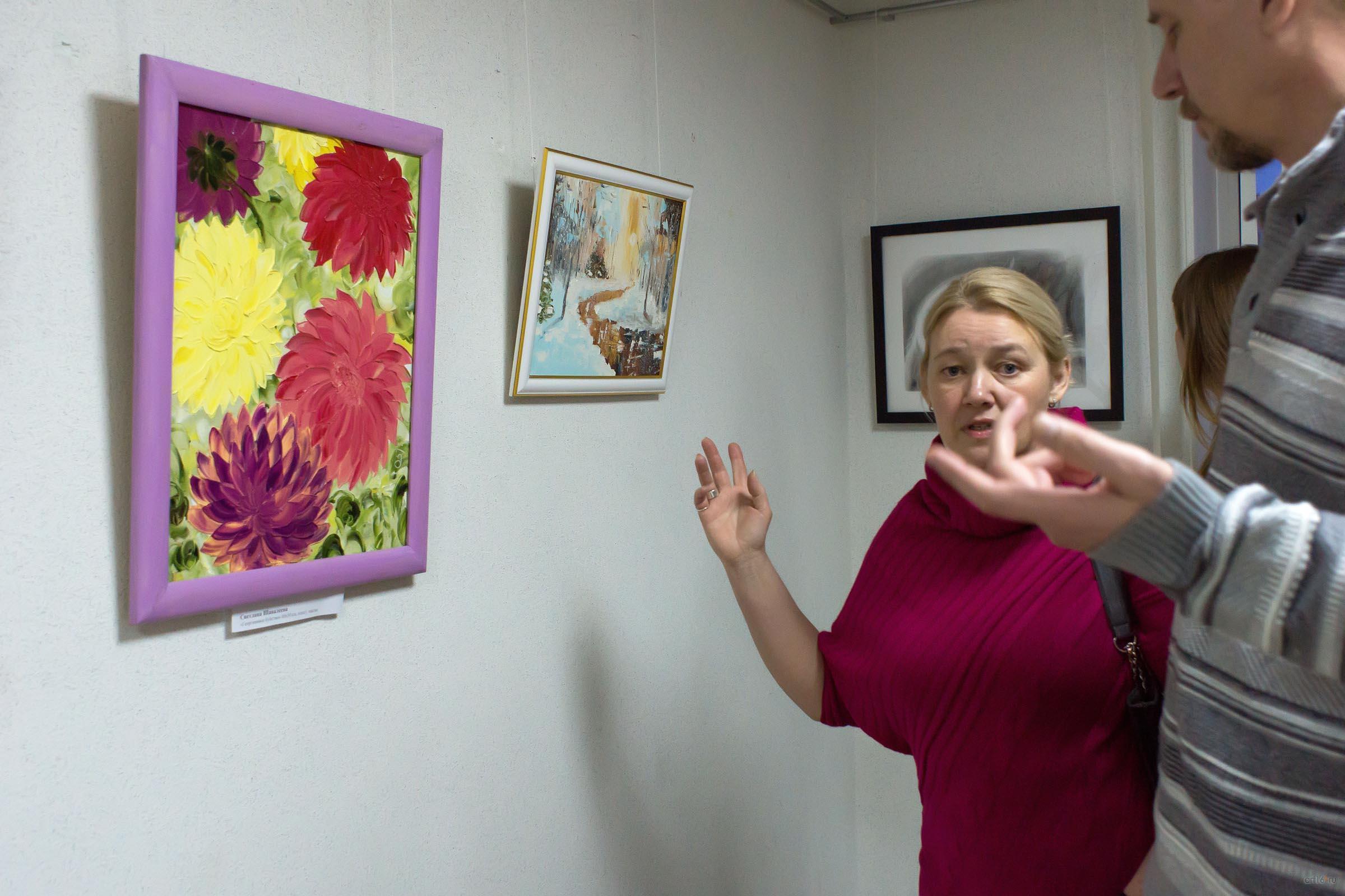 ::4-я Выставка достижений «Художников выходного дня Республики Татарстан»
