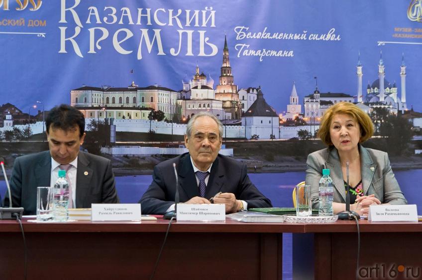 Фото №78427. Р.Р.Хайрутдинов, М.Ш.Шаймиев, З.Р.Валеева