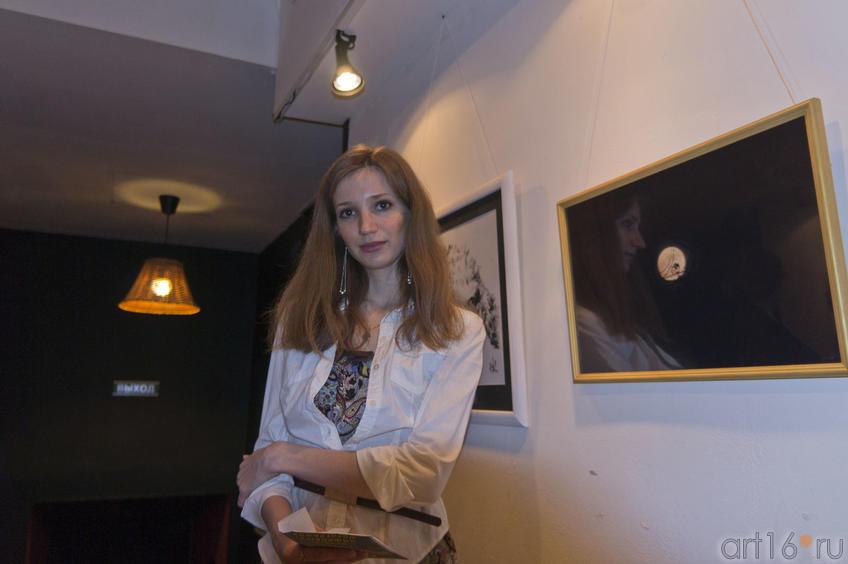 Рина Бланк (Екатерина Аброськина)