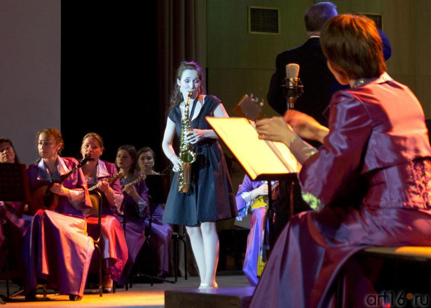 Ольга Ратушная (саксофон)::Государственный оркестр народных инструментов РТ
