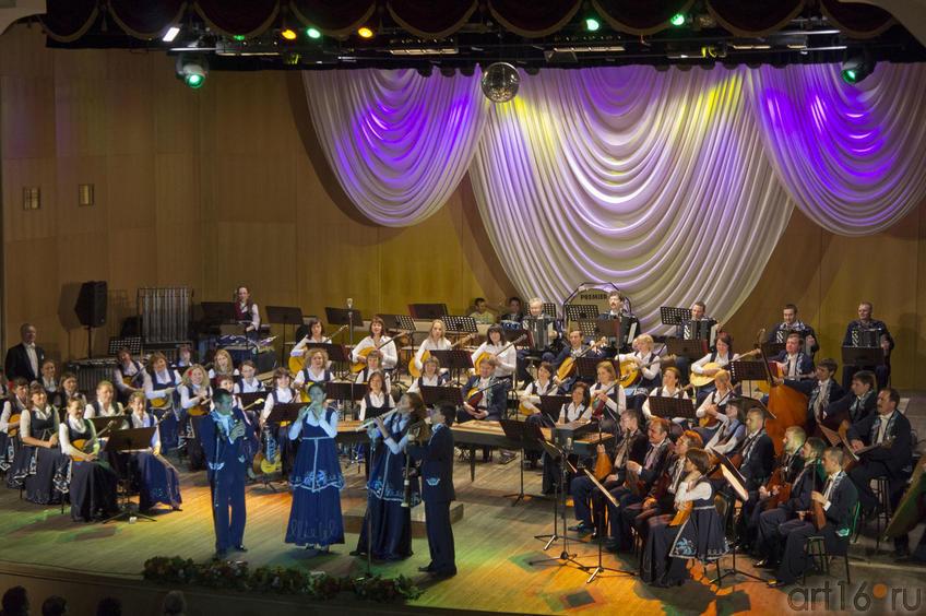 Выступление Государственного оркестра народных инструментов РТ