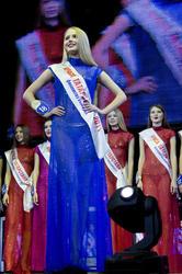 Басалаева Анастасия, 16 лет, г. Набережные Челны (№18)
