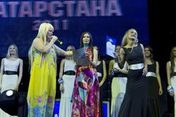Награждение  участников конкурса красоты