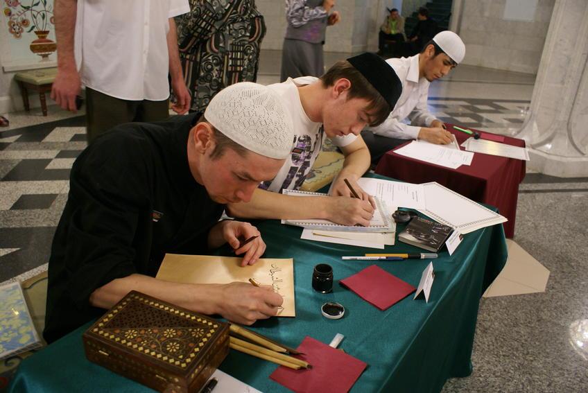 Третий конкурс арабской каллиграфии::Третий конкурс арабской каллиграфии