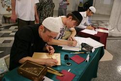 Третий конкурс арабской каллиграфии