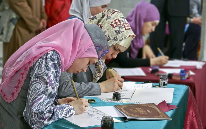 Третий конкурс арабской каллиграфии, фотография предоставлена пресс-службой ДУМ РТ