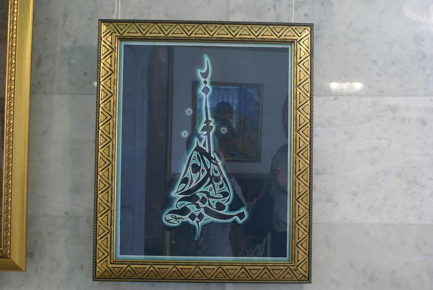 DSC05695.JPG::Третий конкурс арабской каллиграфии