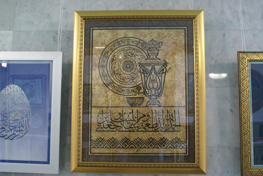 DSC05697.JPG::Третий конкурс арабской каллиграфии