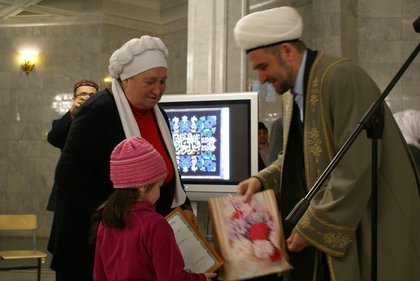 DSC05764.JPG::Третий конкурс арабской каллиграфии
