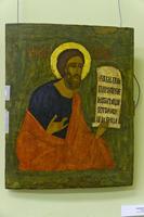 Пророк Моисей. XVI век
