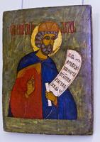 Пророк Давид XVI век
