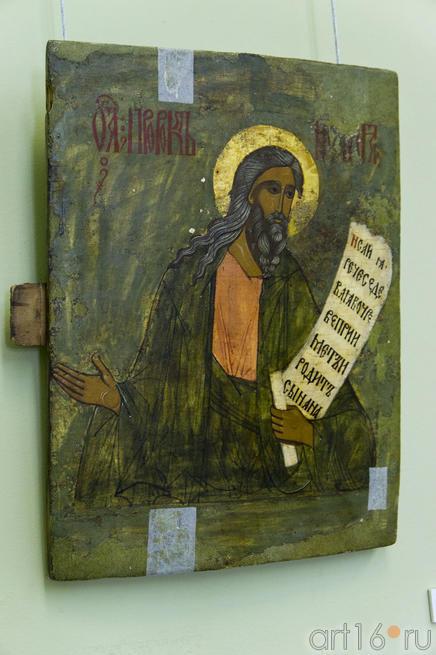 Пророк Исайя XVI век::«Под сенью Святой Троицы»