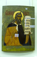 Пророк Илия.  XVI век