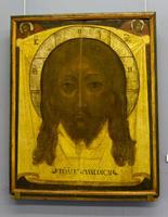 Спас Нерукотворный. Вторая пол.XVII века