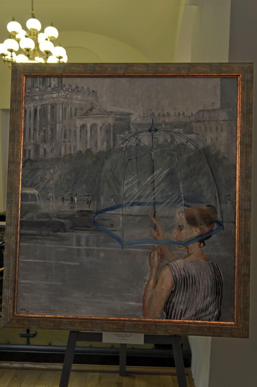 Фото №79869. Прозрачный зонтик. 1973. Пименов Ю.И. (1903-1977)
