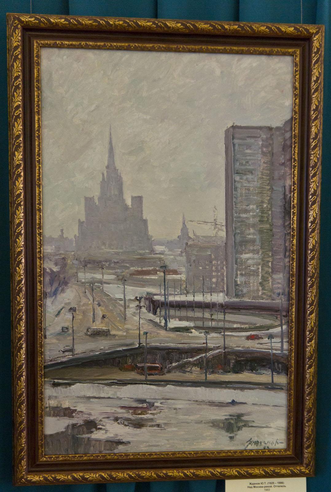 Фото №79874. Над Москвой-рекой. Оттепель. 1983. Жданов Ю.Т. (1925-1986)