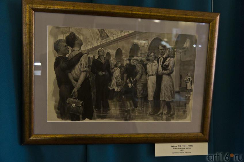 Фото №79889. В Московском метро. 1952. Хайлов Л.М. (1924-1996)