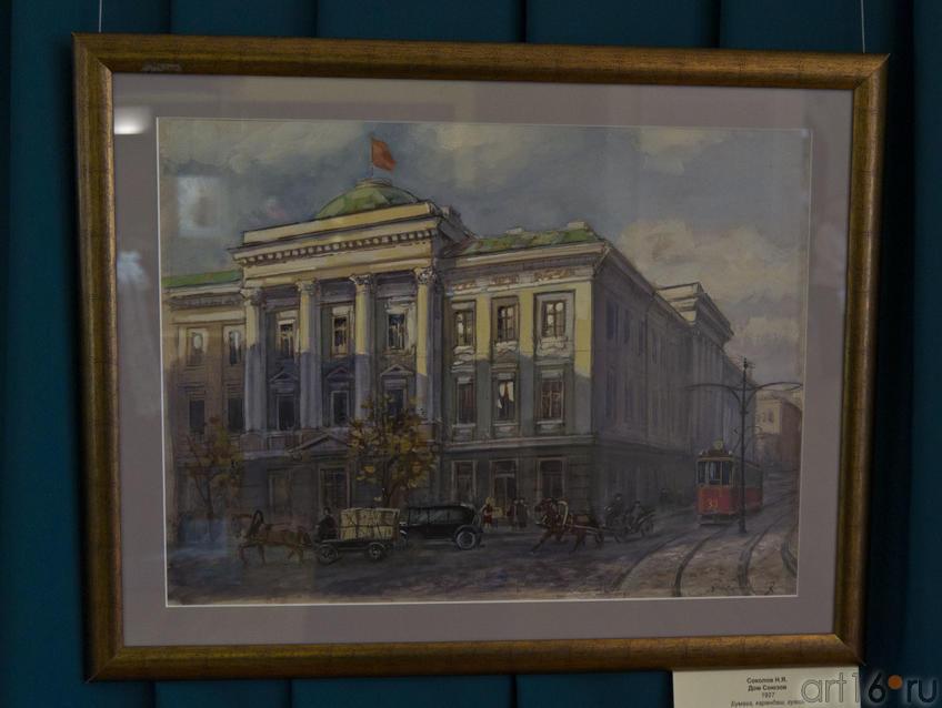 Фото №79894. Соколов Н.Я. Дом Союзов, 1927