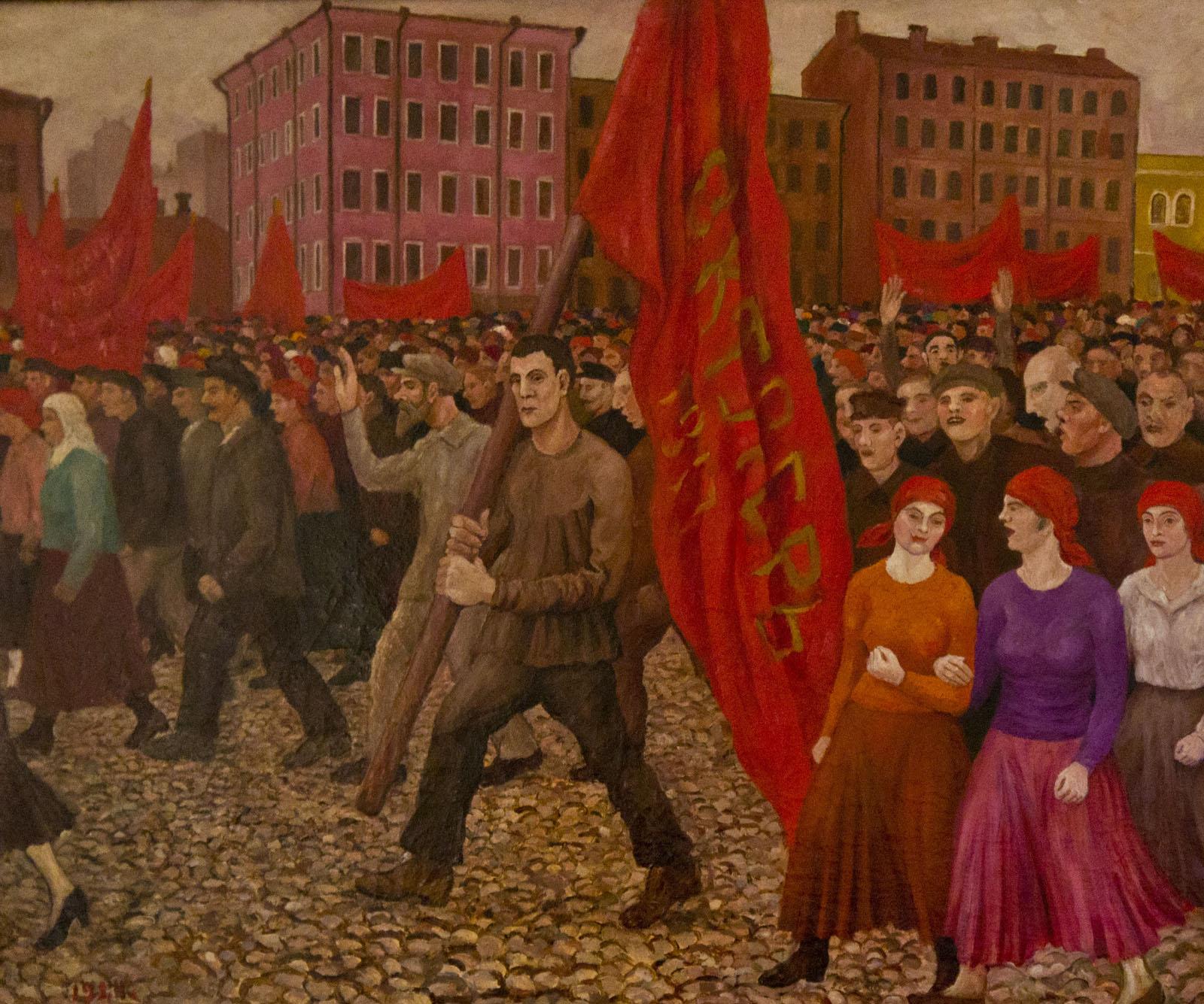Фото №79899. Монин А.А (1896-1969). Демонстрация. 1924