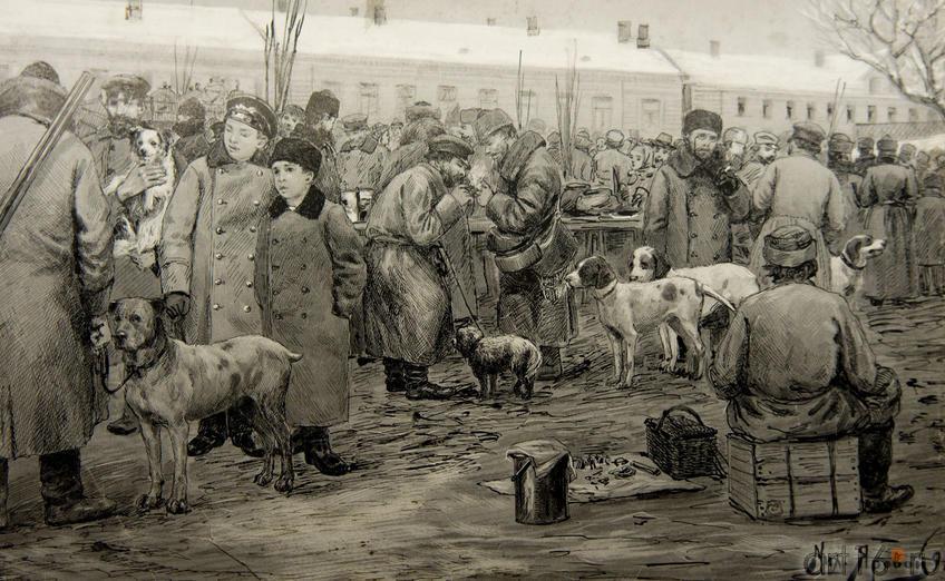 Фото №79919. Яровой М. Трубный рынок. Торговля собаками