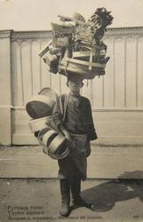 Типы России. Продавец игрушек. Москва, 1900-е гг.