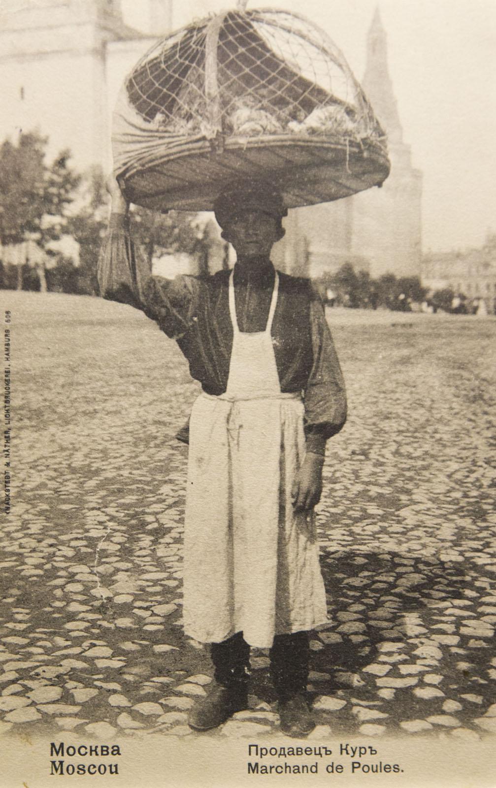 Фото №79939. Типы России. Продавец кур. Гамбург. 1903