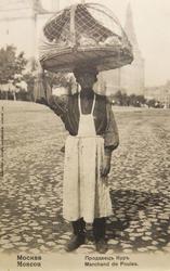 Типы России. Продавец кур. Гамбург. 1903
