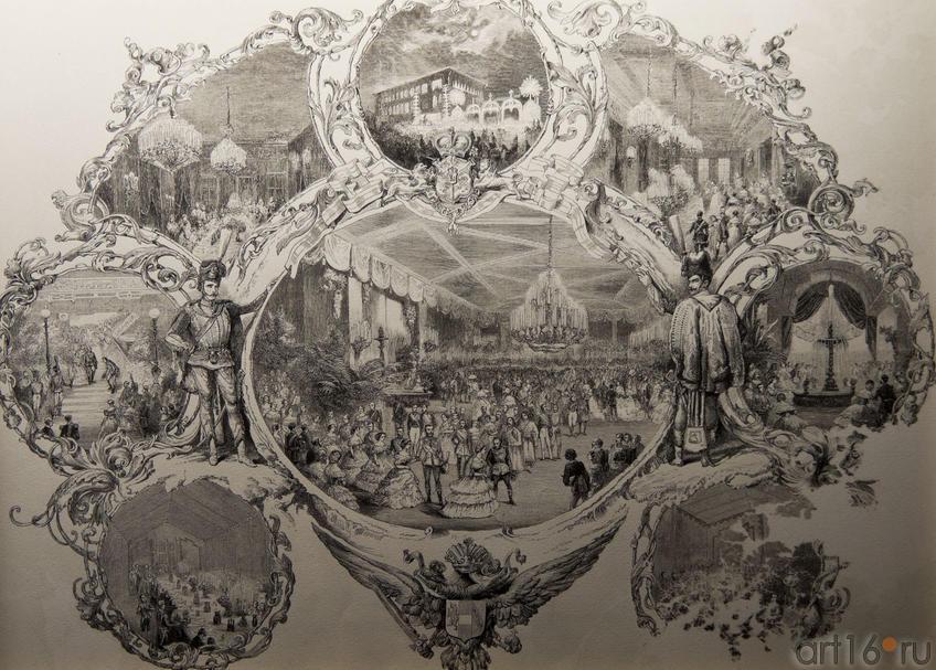 Фото №79979. Зичи М.А (1829-1906). Торжества по случаю коронации Императора Александра II