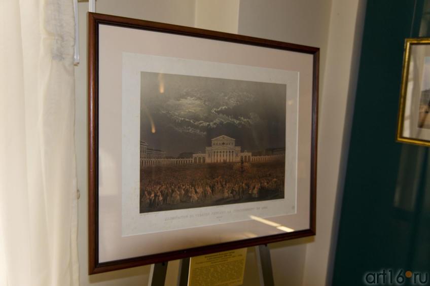 Фото №79994. Иллюминация Большого театра в дни коронации 1856 года