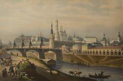 Бишбуа Л.П.А.(1801-1850), Лемерсье Ж.Р.(1803-1887). Общий вид кремля