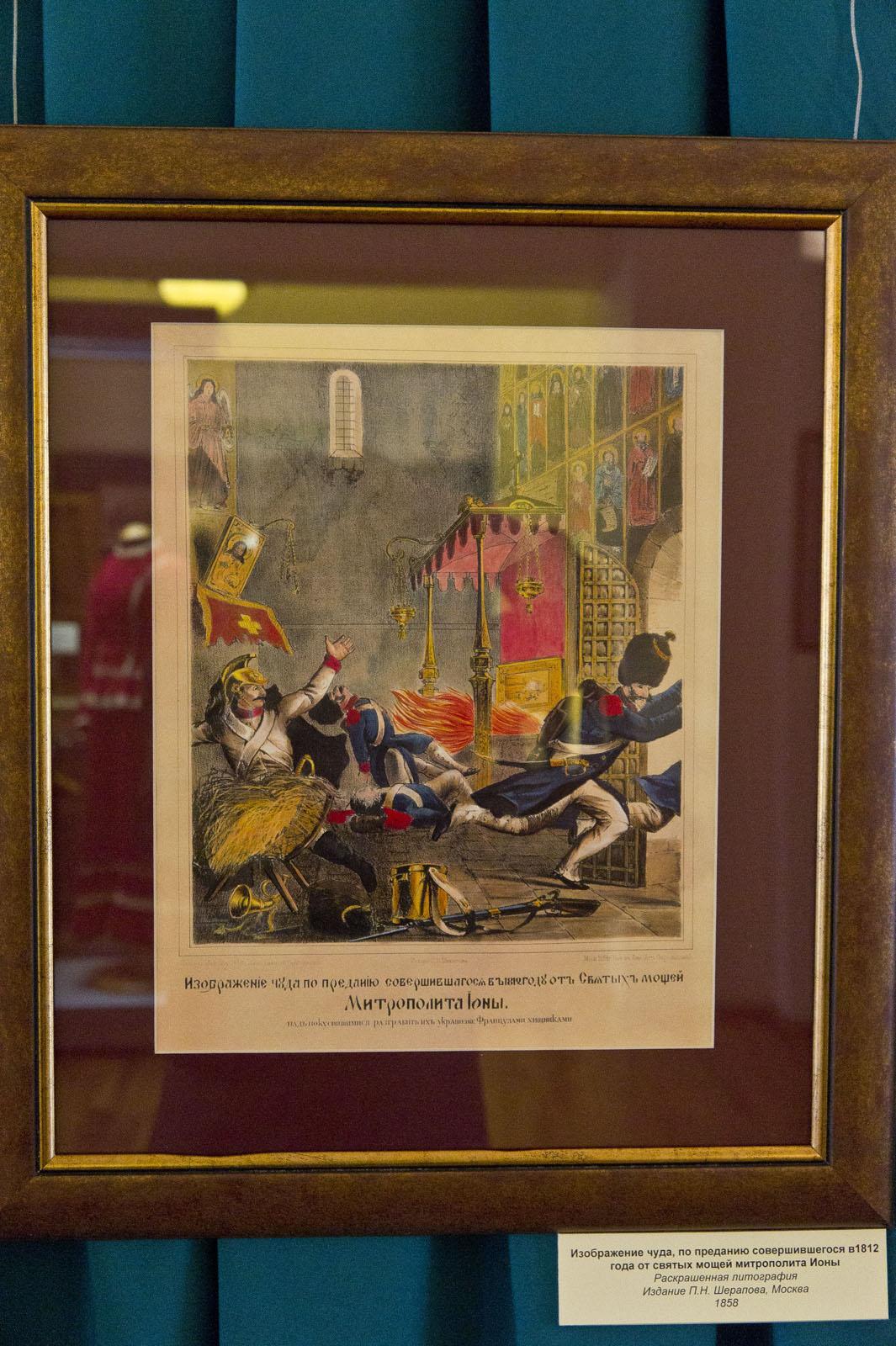 Фото №80039. Изображение чуда, по преданию совершившегося в 1812 году от святых мощей митрополита Ионы