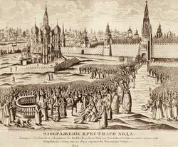 ''Изображение крестного хода, который  вдревле был свершаем в Москве...''. 1867