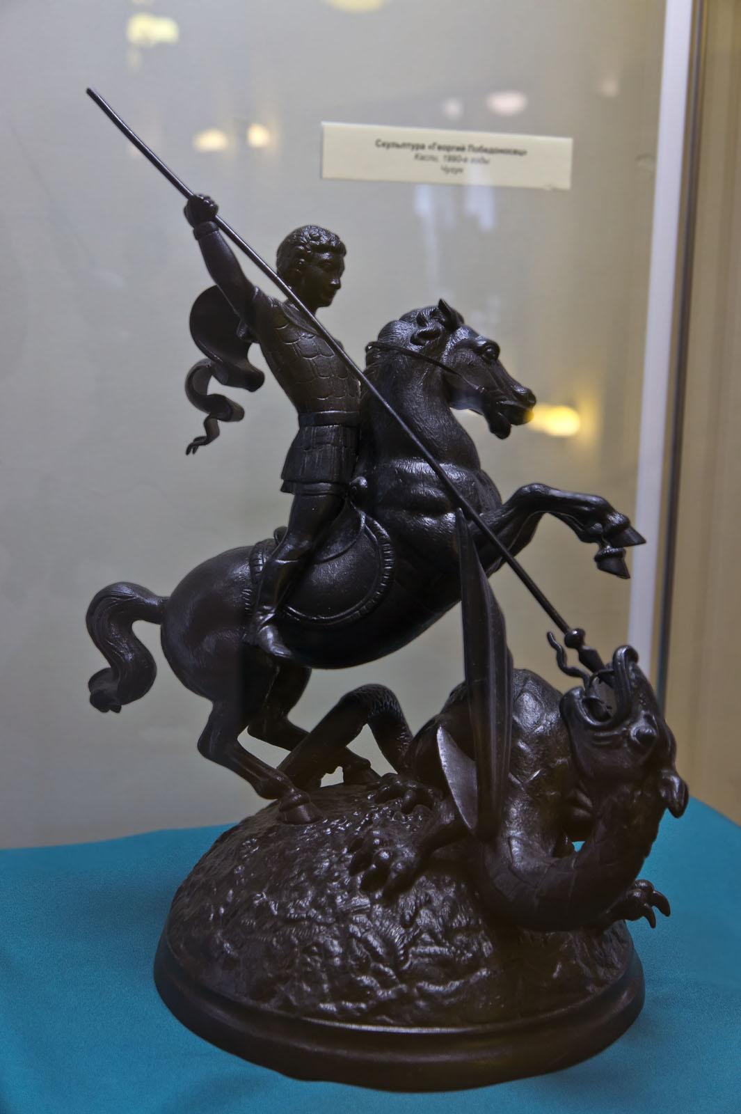 Фото №80059. Скульптура ''Георгий Победоносец''. 1990-е гг.